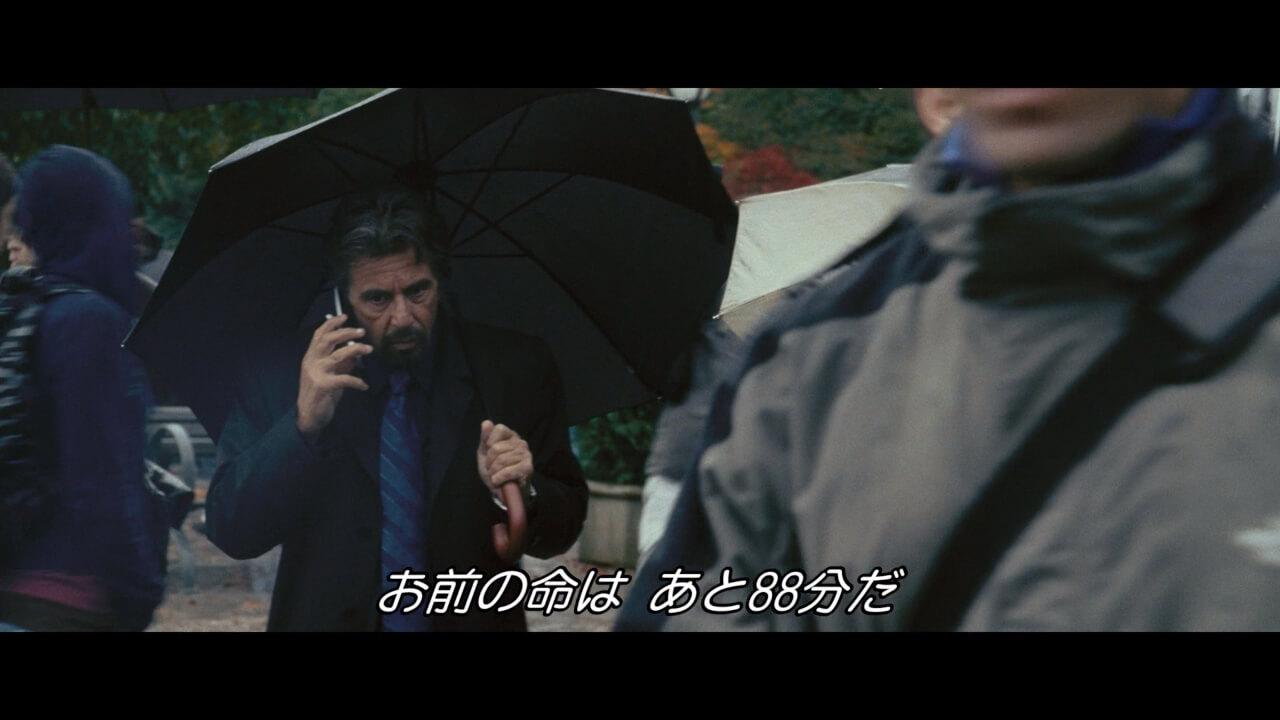 『88ミニッツ』にて主人公・ジャック。演じるのはアル・パチーノ。