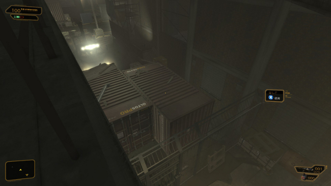 Deus Ex: Human Revolution – 出来の悪いボス戦 (3)