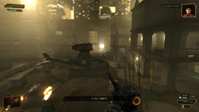 Deus Ex: Human Revolution – 二度目のクリア (5)