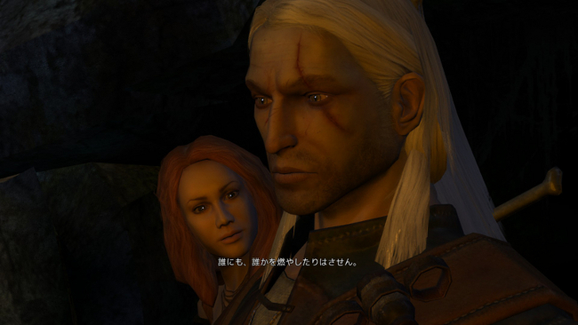 The Witcher – 第1章クリア (4)