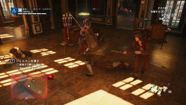 Assassin's Creed Unity – ストレスだけが溜まる (2)