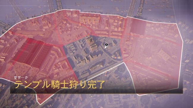 Assassin's Creed Syndicate – 水増し感のある制圧アクティビティ (2)