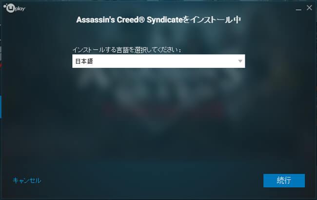 日本語版のゲームコードを貰う