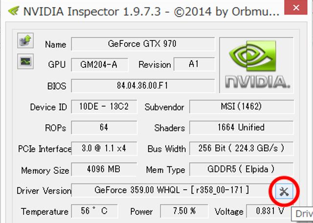 gtasa-16021303