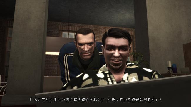 Grand Theft Auto IV – 少しずつ進めている (2)