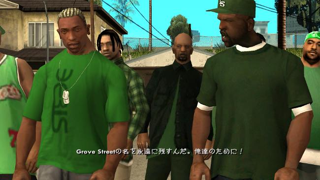 Grand Theft Auto: San Andreas(グランド・セフト・オート サンアンドレアス)【感想 評価 批評 レビュー】