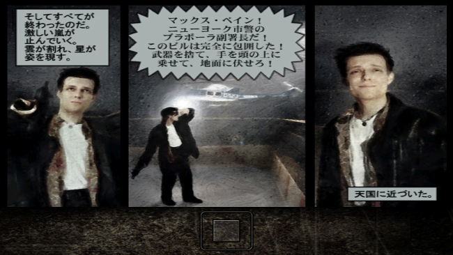Max Payne – 終わり (6)