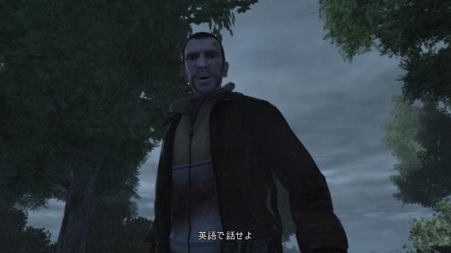 Grand Theft Auto IV – リベンジ (6)