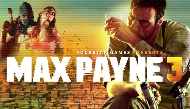 Max Payne 3(マックス・ペイン3)【感想 評価 批評 レビュー】