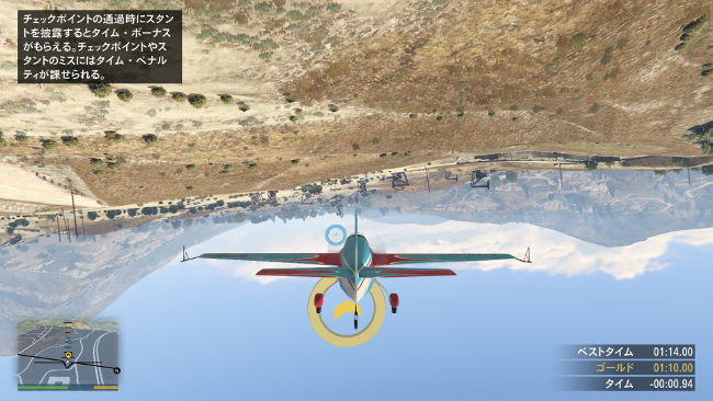 Grand Theft Auto V – 100%クリアを目指して (3)