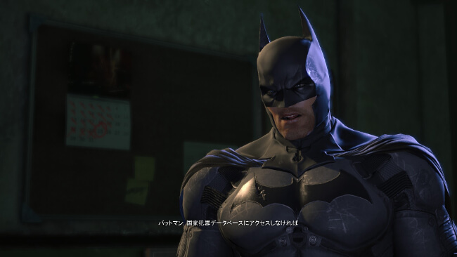 Batman: Arkham Origins – 焼き直し (1)