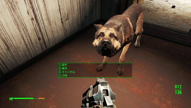 【Fallout 4】行方不明になったドッグミートを見つけ出す確実な方法と、意外な居場所を一つだけ紹介する。