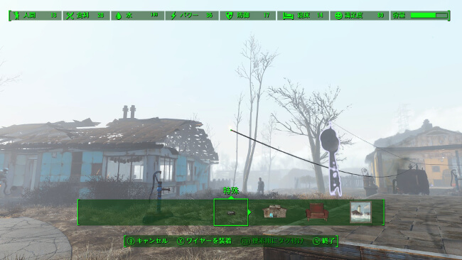 fallout4-mod-16070302