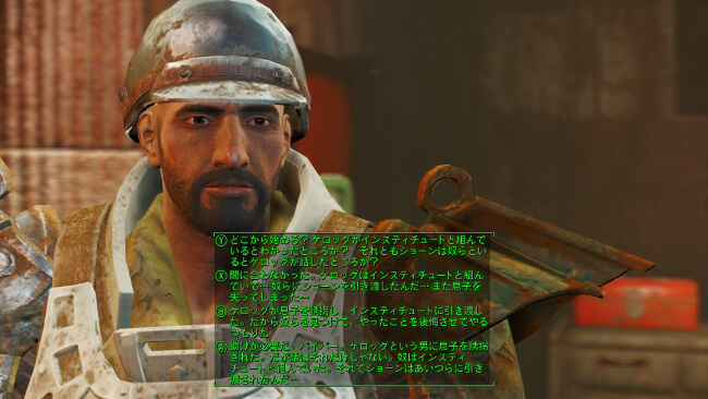 fallout4 -review-16060803