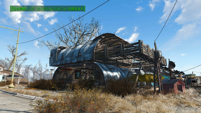 fallout4 -review-16060804