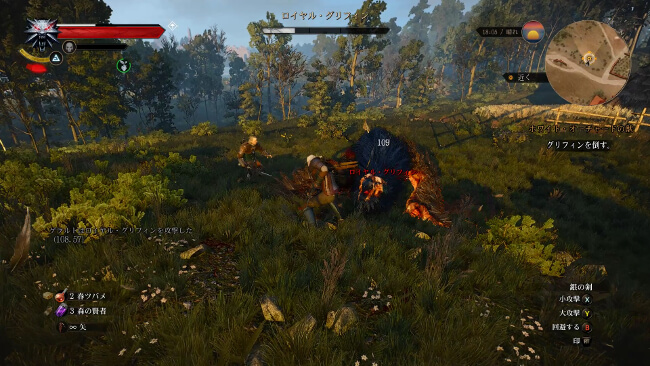 thewitcher3-16073003