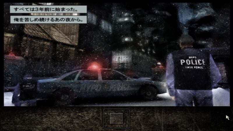 Max Payne – とりあえず、日本語化 (1)