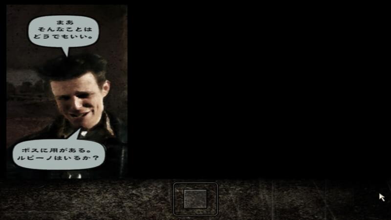 Max Payne – ピザ屋です (3)