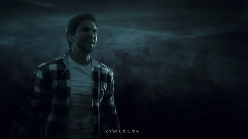 Alan Wake's American Nightmare – 強くなったAlan (1)