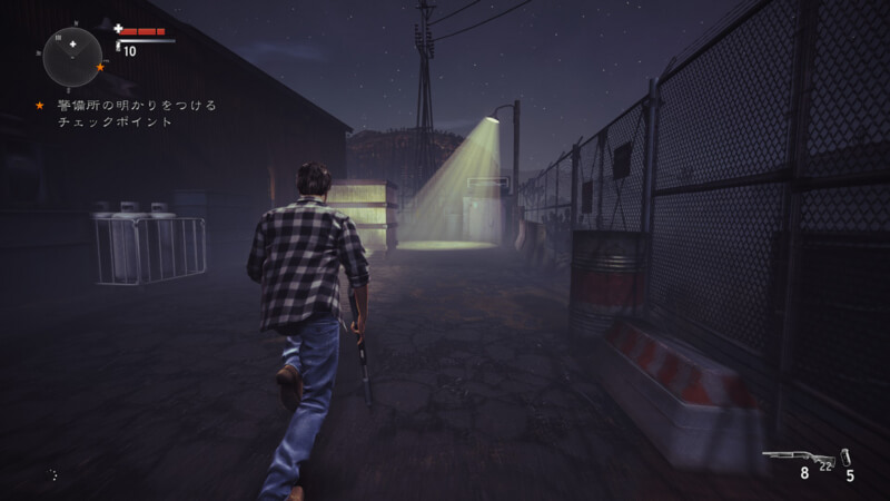 Alan Wake's American Nightmare – 実は囚われの身? (2)