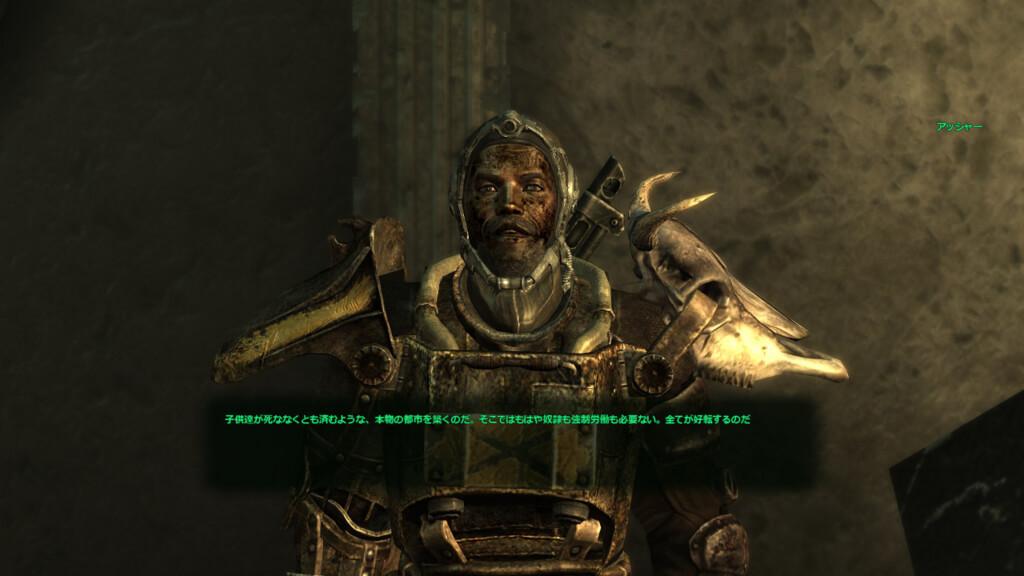 Fallout 3 – The Pitt (6)