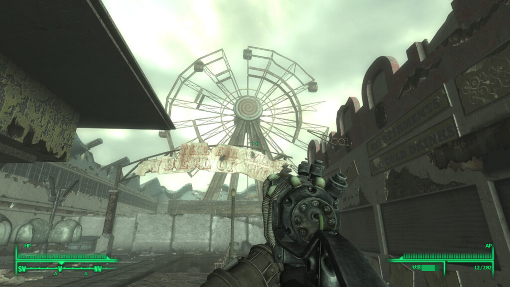 Fallout 3 – Point Lookout / Mothership Zeta (8)