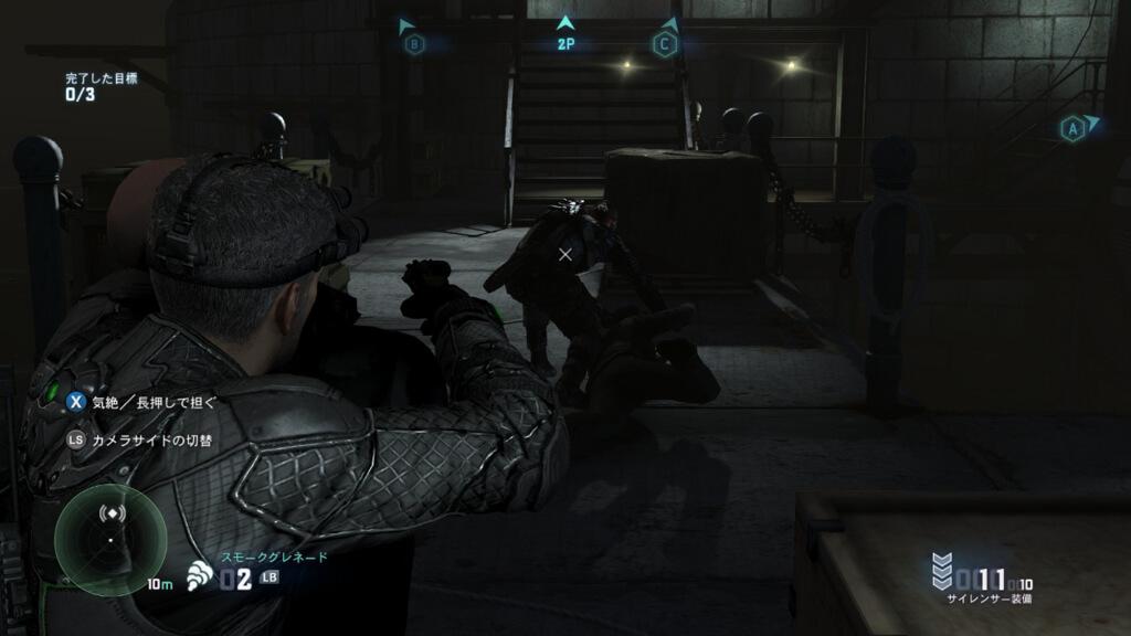 Splinter Cell Blacklist – フレンドと協力プレイ (1)