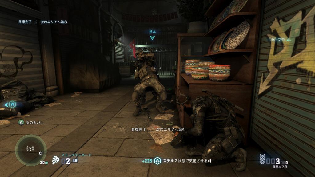Splinter Cell Blacklist – フレンドと協力プレイ2 (4)