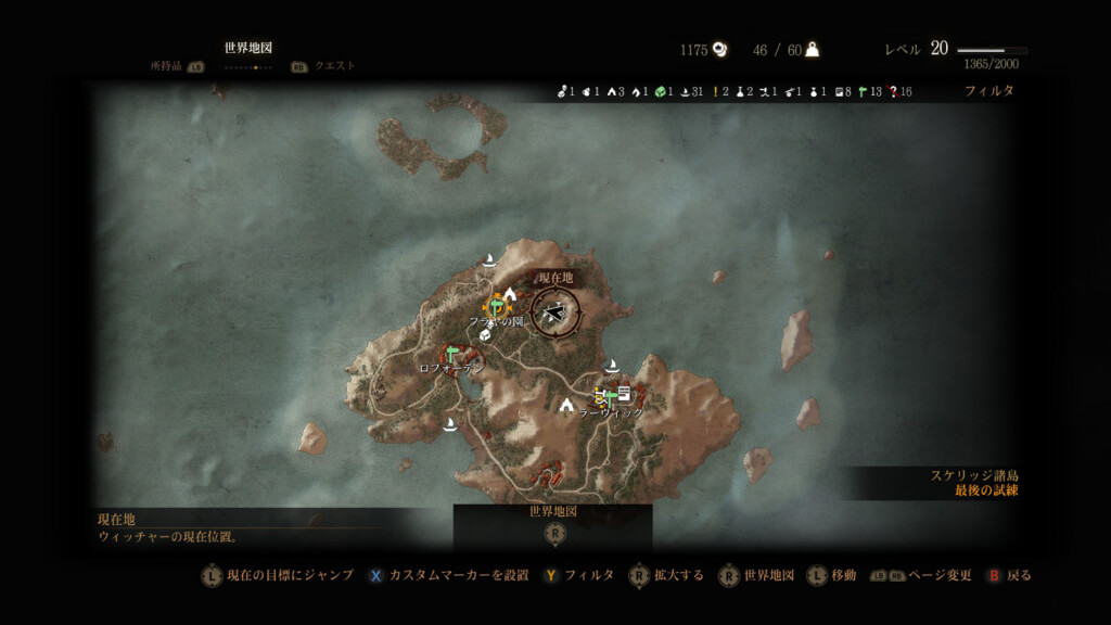 The Witcher 3 – マップの表示範囲の制限を解除するMod
