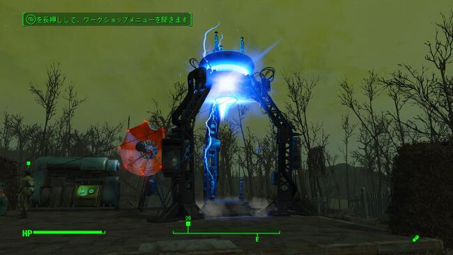 Fallout 4 – ようやく終盤か (14)