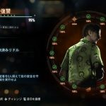 リドラーに復讐 – Batman: Arkham Knight (13)