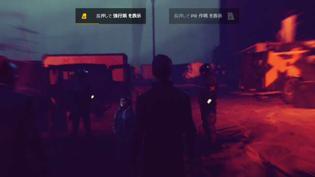 quantum-break-16093003