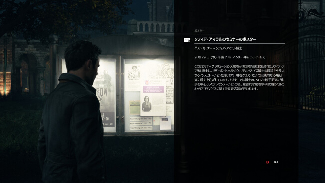 quantum-break-16093004