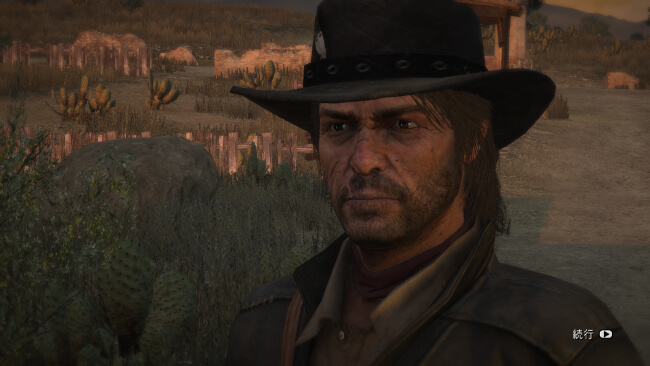 red-dead-redemption-16102001