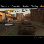新パッチを適用して4kで遊ぶ – Grand Theft Auto IV (7)