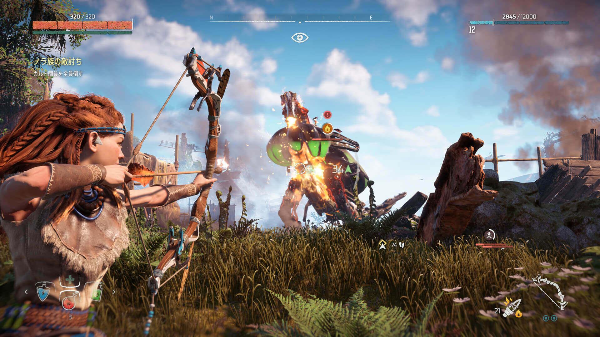 巨大な機械獣との戦闘は本作の見所。『Horizon Zero Dawn』より。
