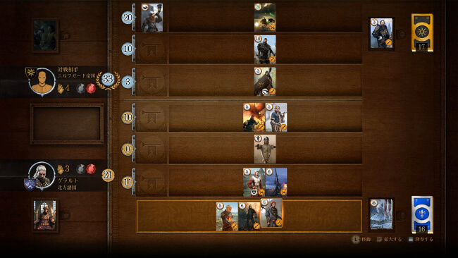 グウェントはシンプルながらも奥深いカードゲーム。『ウィッチャー3 ワイルドハント』より。