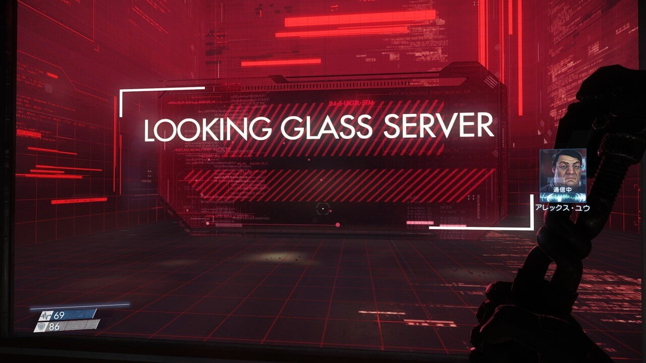 Looking Glassスタジオのオマージュ。