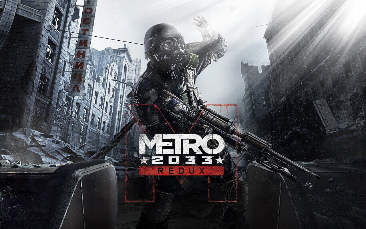 『メトロ2033 リダックス』