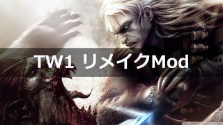 Kakihey com | ページ 1436527370 | ビデオゲームのレビュー、ニュース