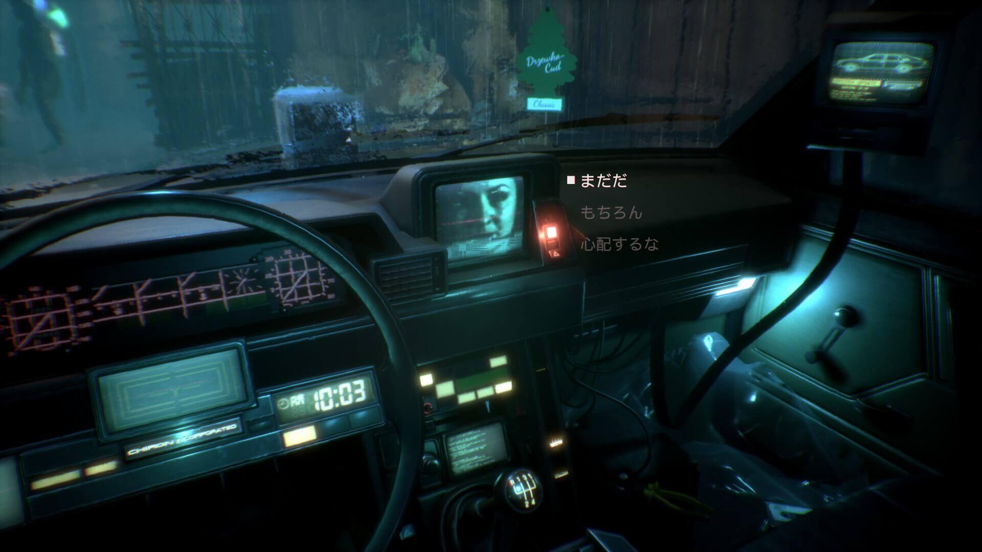 サイバーパンク感溢れる車内。ブレードランナー的な近未来空間が魅力的である。