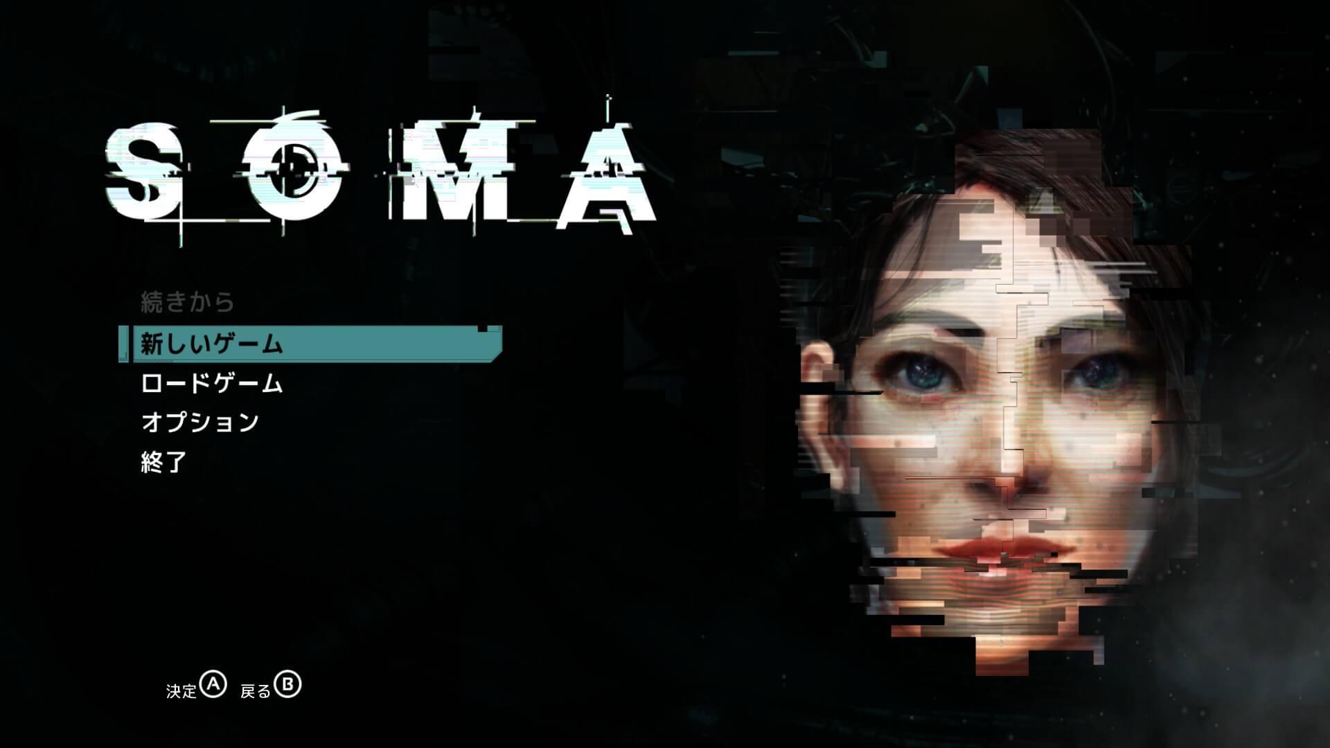 SOMAのメインメニュー/クリア前後ではアートが異なる。