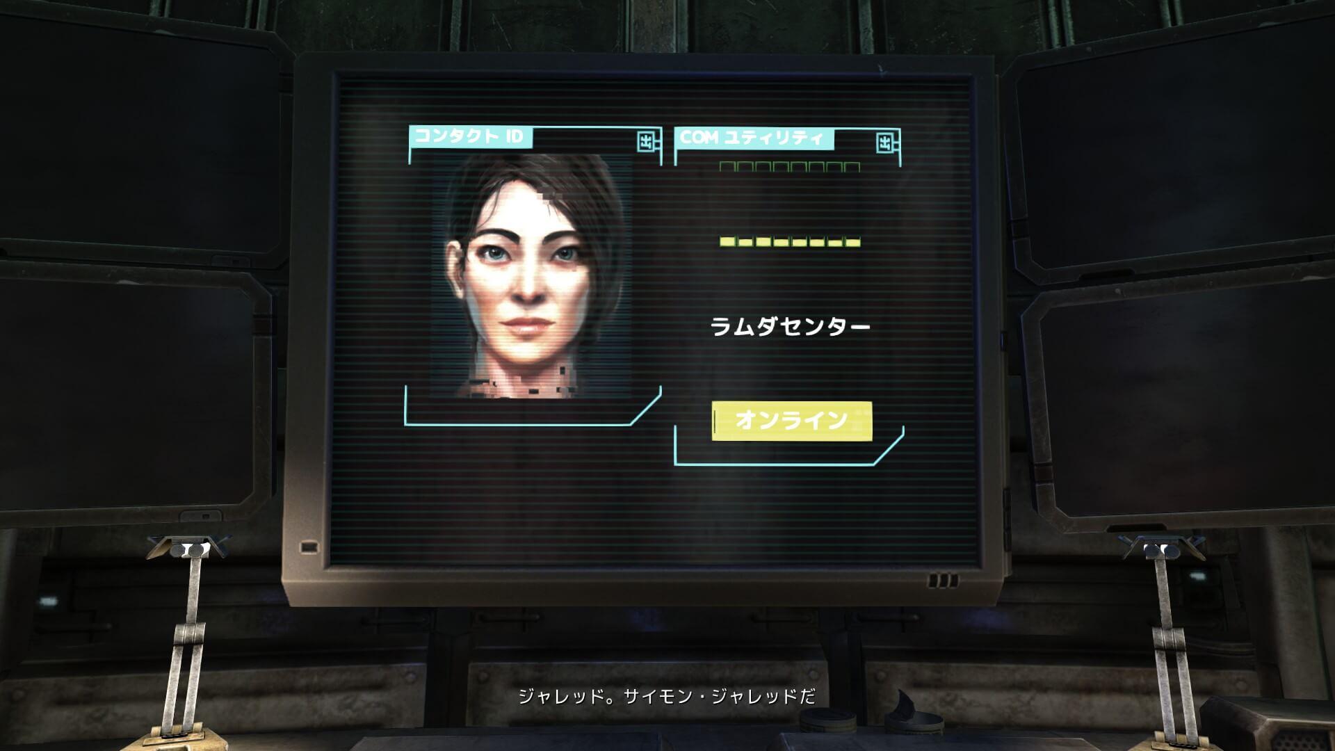 唯一の会話できるキャラクターであるキャサリン/SOMAより。